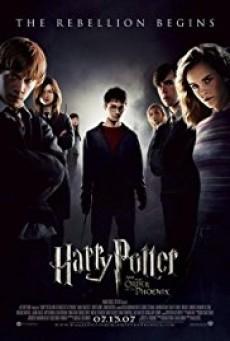Harry Potter 5 and the Order of the Phoenix ( แฮร์รี่ พอตเตอร์ กับภาคีนกฟีนิกซ์ )