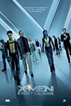 X-Men 5 First Class เอ็กซ์ เม็น รุ่นหนึ่ง