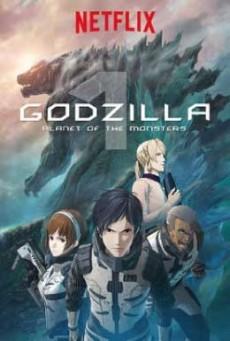 Godzilla: Planet of the Monsters Part 1 ก็อดซิลล่า พาร์ท 1 ดาวเคราะห์แห่งสัตว์ประหลาด