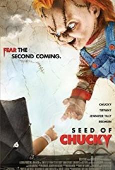 Chucky 5 - แค้นฝังหุ่น ภาค 5