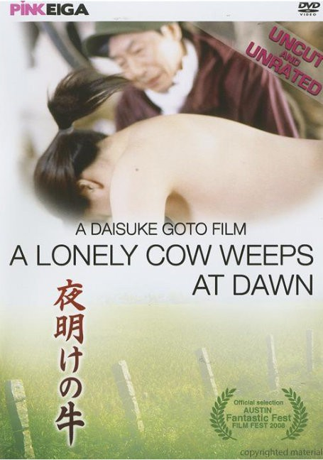 A.Lonely.Cow.Weeps.At.Dawn 2003