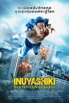 Inuyashiki อินุยาชิกิ คุณลุงไซบอร์ก