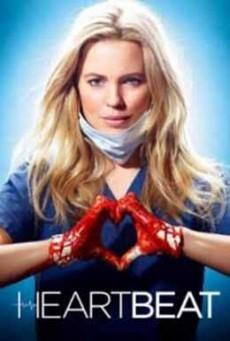 HEARTBEAT หมอกล้าหัวใจแกร่ง ปี 1