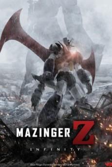 Mazinger Z Infinity มาชินก้า แซด อินฟินิตี้ สงครามหุ่นเหล็กพิฆาต