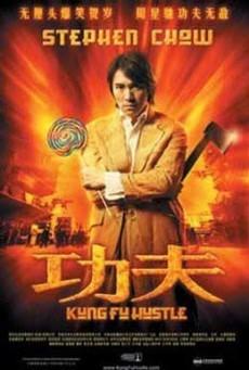 Kung Fu Hustle คนเล็กหมัดเทวดา